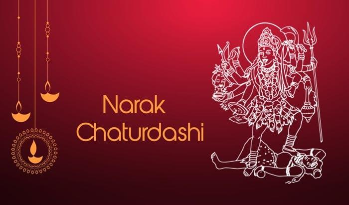 Naraka Chaturdashi